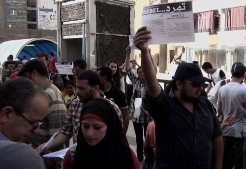 Documentaries, Documentary, Islam, Muslim, Rabaa Al-Adawiyya, Sky News, Sky News Arabia, News, Delivery & Transmission