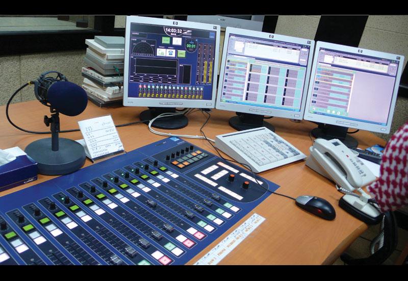 RADIO RIYADH and RADIO FACILITY