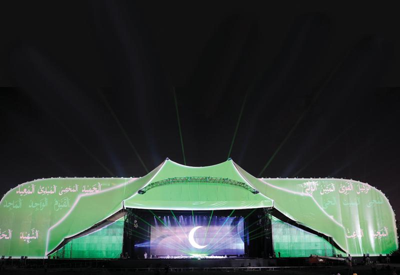 Celebrate Libya, Tripoli, Libya, September.