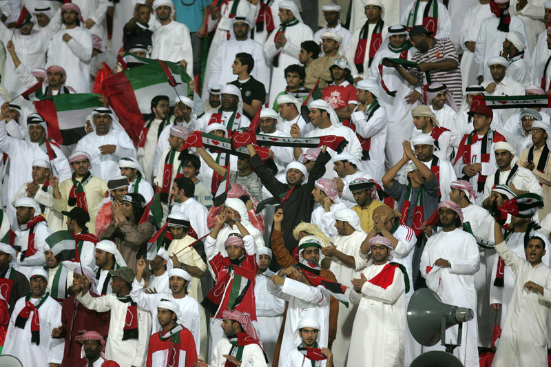 Emirati football fans now have something to really cheer about.