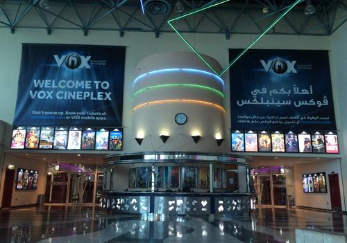 The new VOX cineplex at Grand Hyatt Dubai.