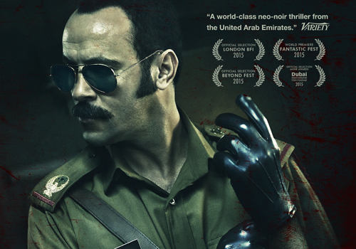 Zinzana is now available on Netflix.