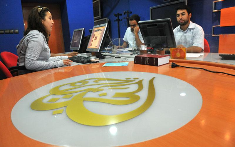 Al jazeera news, Censorship, Morocco, News, International News
