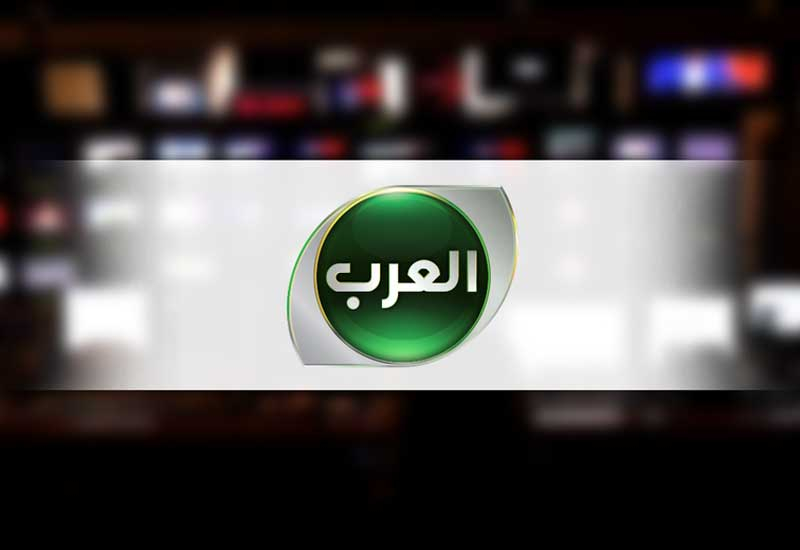 Alarab TV has gone off air just hours after launch