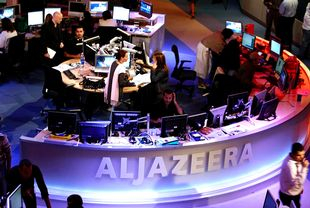 Al Jazeera Arqiva, Satellite, Teleport, News, Delivery & Transmission