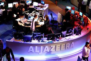 Al Jazeera cuts dozens of jobs, News, Broadcast Business