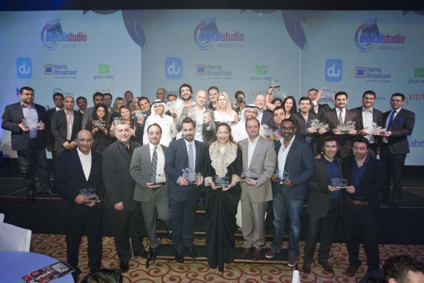 Winners at the 2014 edition of the Digital Studio Awards.