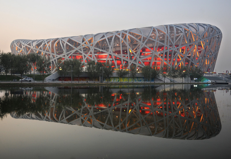 The design consultant for the Khalifa National Stadium, Arup Sport, also worked on the Beijing Olympic Stadium.