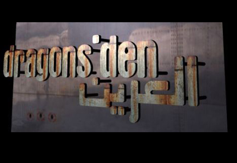 Future TV's Dragon's Den: Al Aareen will soon be joined by Saudi TV's version of the show.