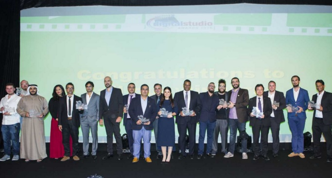 Proud winners at the Digital Studio Awards 2016 last night.