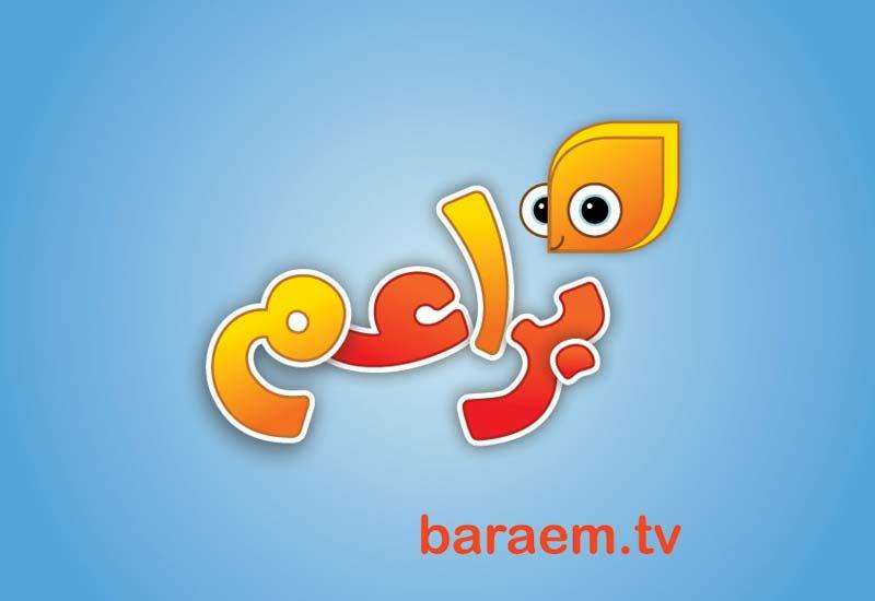 Baraem, Bloomsbury, Bloomsbury qatar foundation publishing, JCC, Mahmoud Bouneb, Qatar Foundation for Education Science and Communi, News, Content production