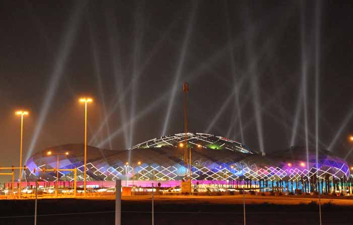 Lusail Iconic Stadium is under construction in Doha.