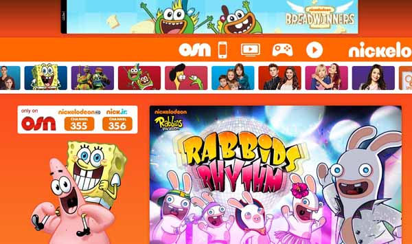 Nickelodeon's new website, which was launched yesterday.
