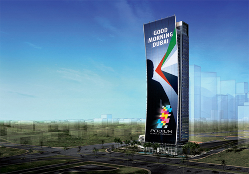 Tameer Holding will construct the world?s largest LED screen at 100 metres high.