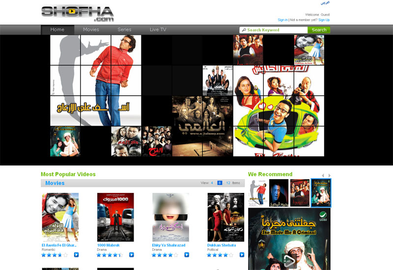Shofha.com, News, Broadcast Business, CABSAT 2010, Exhibitions coverage