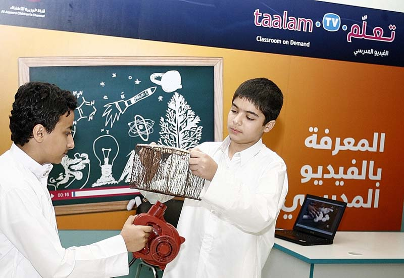 Children at the launch of Talaam.tv in Doha.