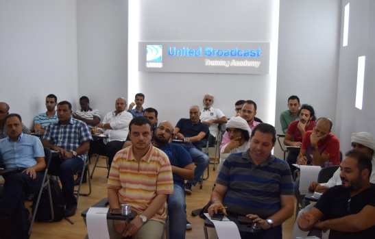 The workshop was held at UBMS Training Academy.