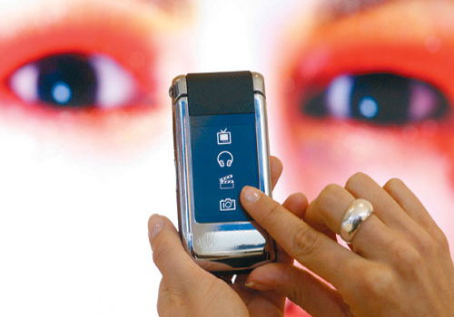 WiMax technology could prove a boon for the delivery of mobile content.