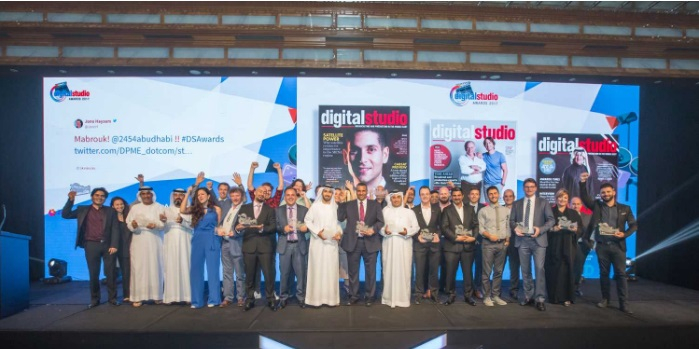 Winners of DS Awards 2017
