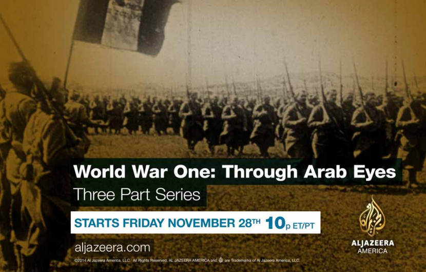 World War 1 and the Arab world, News, Content production