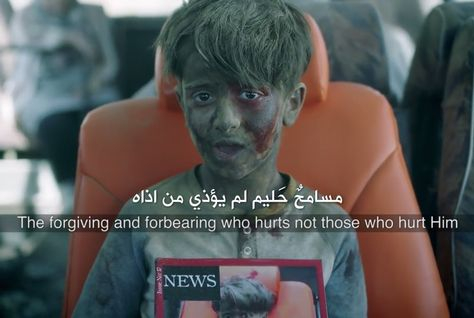 Image of the video clip that has gone viral three days into the Muslim fasting month of Ramadan.