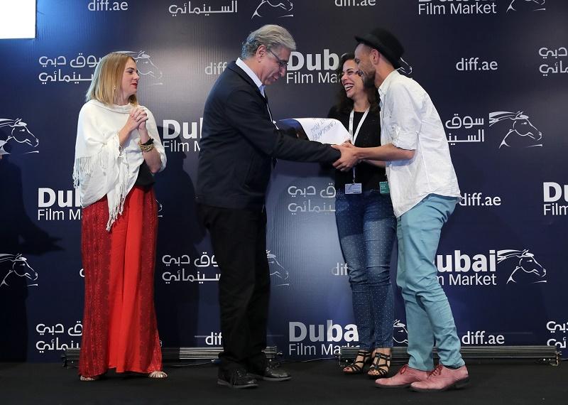 Dubai Film Connection prize