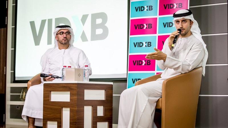 DFTC announces VIDXB 2017