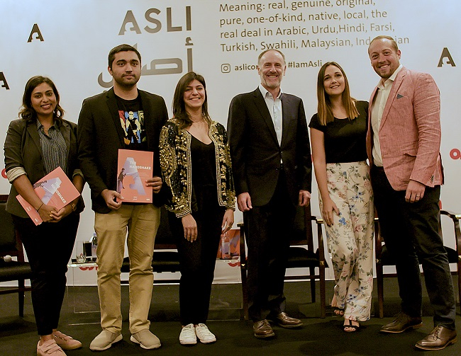 OSN Launch of ASLI at DIFF 2017