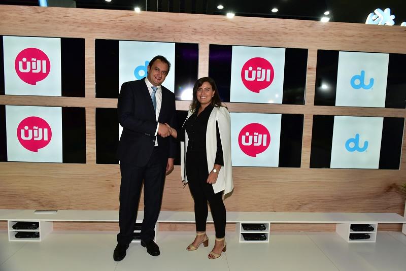 Al aan TV, CABSAT, Du broadcast services, News, Broadcast Business, Delivery & Transmission
