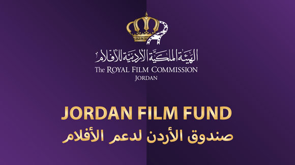 Jordan Film Fund resumes after five years