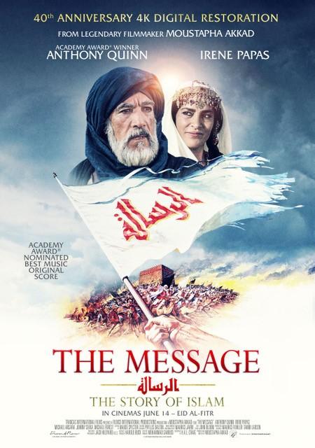 Arabian cinemas, 4K, Cinema distribution, GCC distribution, Theatrical release, Arabic films
