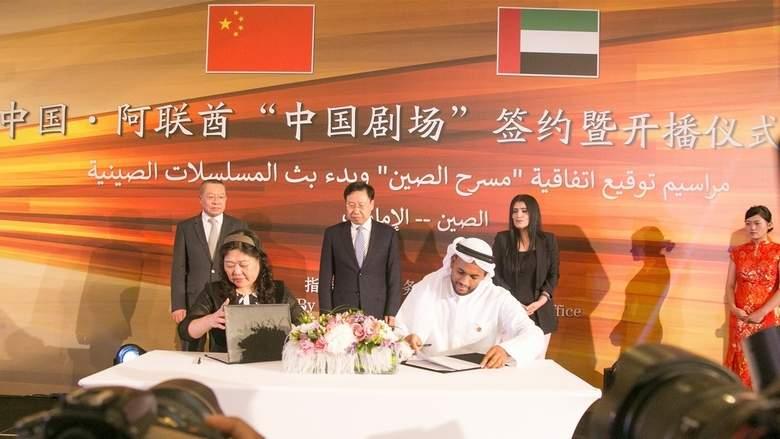 China central television, China, CATV, China Arab TV, Chinese broadcaster, Expats, CCTV, Dubbed