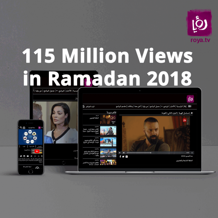 Ramadan programming, Ramadan TV, Live streaming, Arabic content OTT, Arabic content, Online content, OTT, Digital video, Mobile app, Mobile video