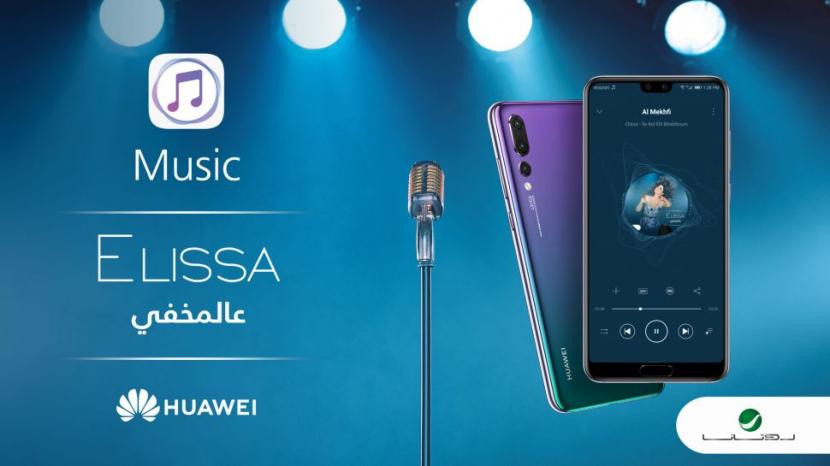 Music streaming, App store, Huawei, Arabic streaming service, Middle east streaming service, Arabic music, Free content service, Rotana