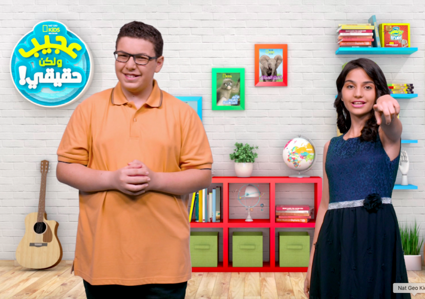 Weird but True will be hosted by two young talents: Hamdan Wasef Shahada Khalil Zoghbor a 14-year-old Emirati and Iman Tarek Doghoz, a 13-year-old Arab residing in the UAE.