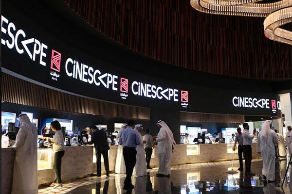 Arabian cinemas, Cinescape, KNCC, Cinema chain, Multiplex, Cinema operator, Middle east cinema, Kuwait