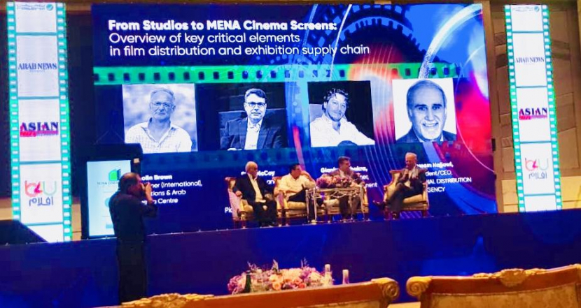 MENA Cinema Forum, Middle east cinema, Saudi Arabia cinema, Saudi Arabia, Middle East film, Film distribution, Middle east film production, Cinema exhibitor, Cinema distribution, Cinema screens, Front Row Filmed Entertainment