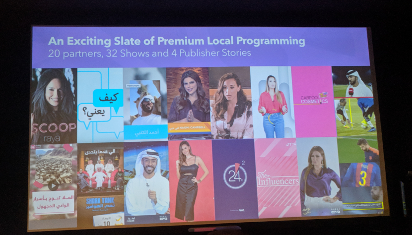 Snapchat, Short form content, Social media content, Snap Inc., UTURN, Vice arabia, ITP Media, 7awi, Arab youth, Snackable content, Content partnership, Arabic content OTT, Mobile app, MBC Group, Discovery, Rotana