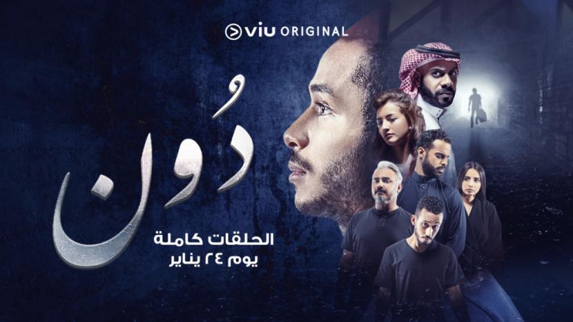 OTT, Viu, Arabic original, Original content, Local content production, Premium content, Middle east tv production, Middle east streaming service, Video on demand, Svod, Arabic content OTT