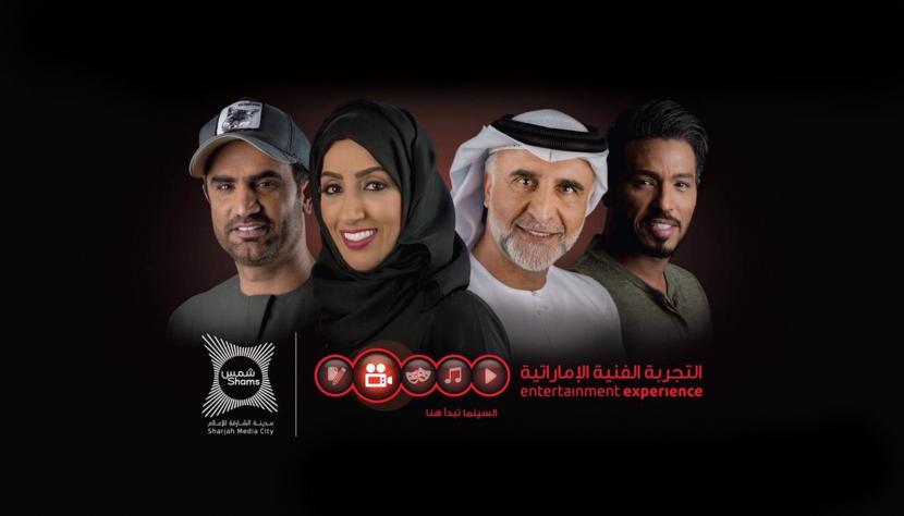 L-R: Writer Mohammed Hassan Ahmed, Director Nahla Al Fahad (UAE), actors Habib Ghuloom and Abdullah Haider