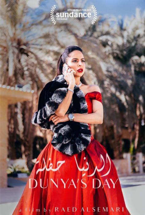KSA, Saudi Arabia, Saudi Arabia cinema, Women filmmakers, Middle east film production, Saudi film council, Film festivals, Sundance, Middle east cinema, Arabic films
