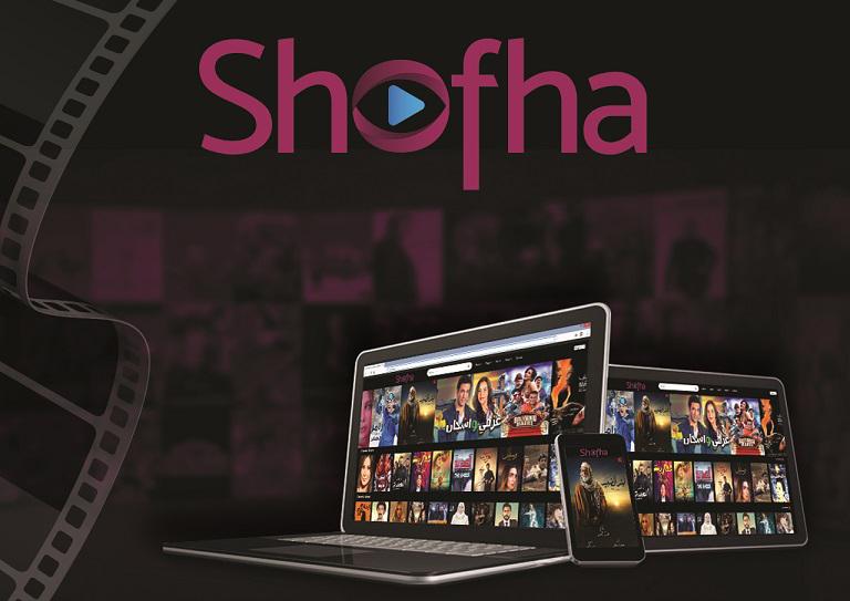 Shofha's logo