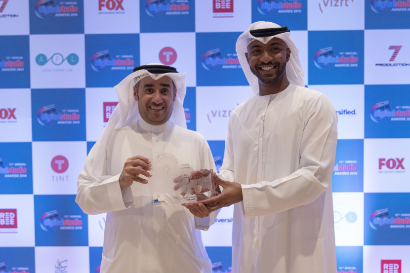 Sameer Al Jaberi and Yusuf Buti accepted the award on behalf of twofour54 at the 15th Digital Studio Awards