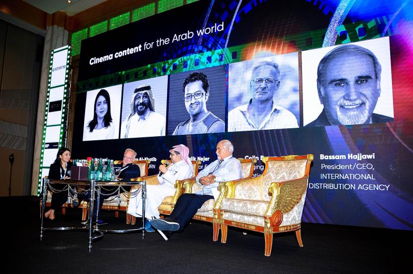 MENA Cinema Forum, Conference, Dubai