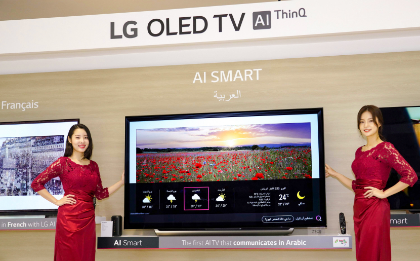 Lg, AI, TV, Smart TV, Arabic