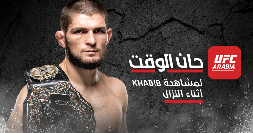 UFC's streaming service is priced at AED18.99 per month in the UAE.