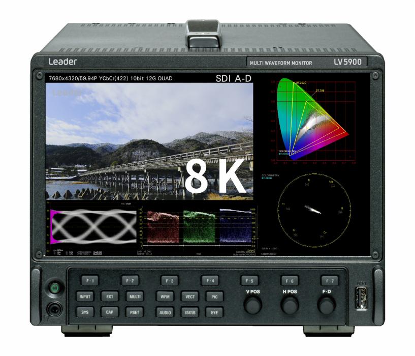 The Leader LV5900 HD/4K/8K multiscreen waveform monitor.