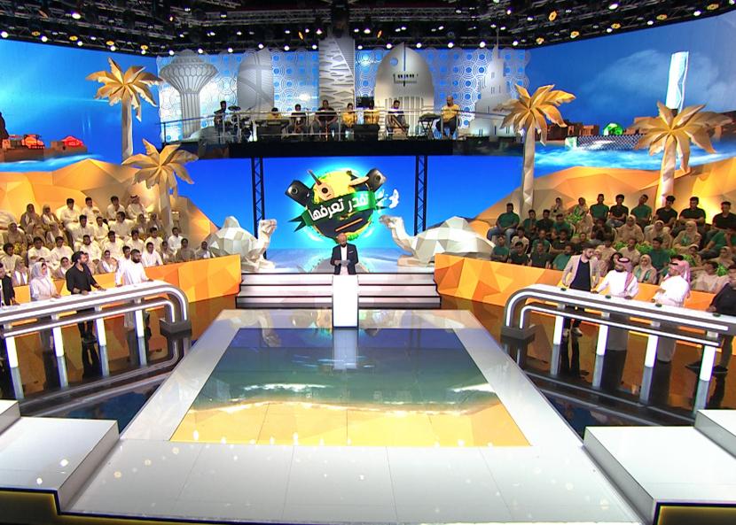 7 Production's Saudi studio was set up three years ago.