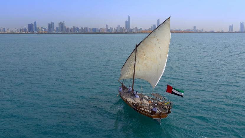 History of the Emirates Image Nation