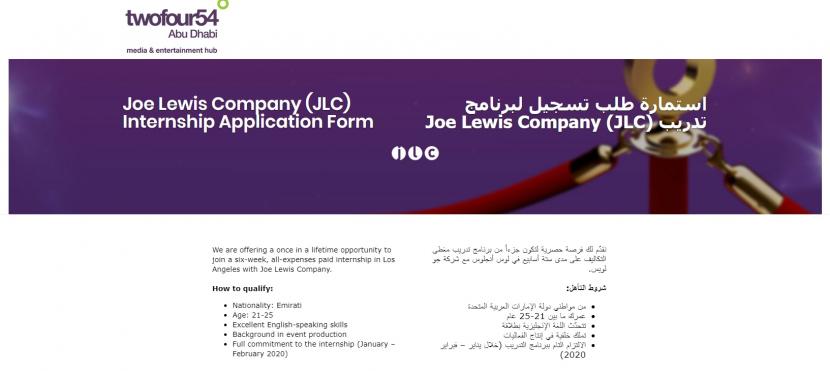 TwoFour54 internships, Twofour54